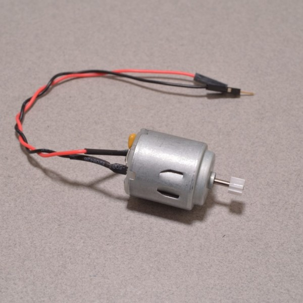 DC motor with gear